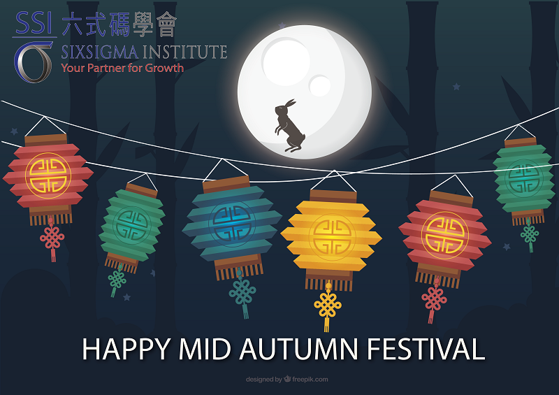 ssi_mid-autumn-festival-greeting